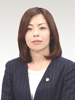 水野 奈也 弁護士