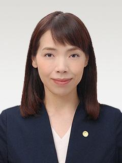 住田 直子 弁護士