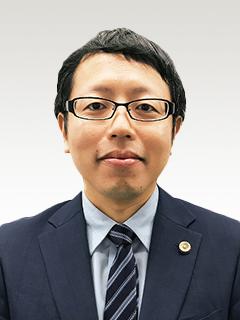 金村 修 弁護士