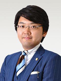 日原 聡一郎 弁護士