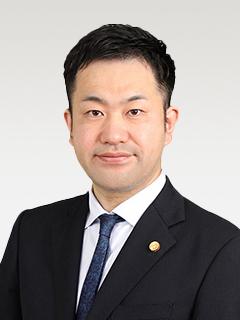 松永 翔 弁護士