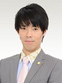 中島 大地 弁護士