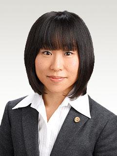 髙玉 亜紀 弁護士