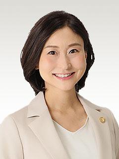 大矢 麻木 弁護士