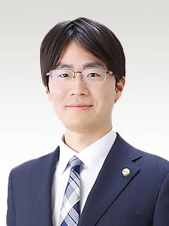 園田 真一朗 弁護士
