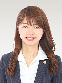 宇都 文子 弁護士