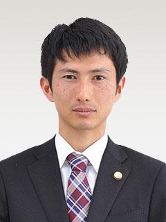 藜園 泰斗 弁護士