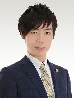 北川 茂樹 弁護士