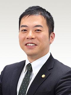 新川 政広 弁護士