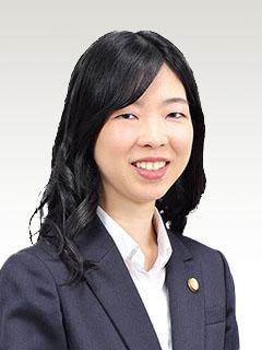 髙橋 咲衣 弁護士