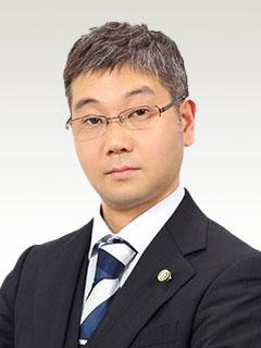 後藤 茂典 弁護士