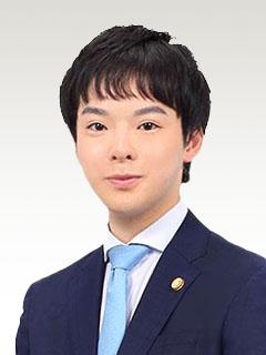 松村 大介 弁護士