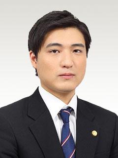 堀内 平良 弁護士