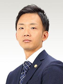 松永 拓也 弁護士