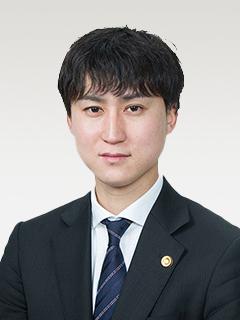 戸本 貴隆 弁護士