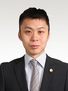 和田 慈朗 弁護士