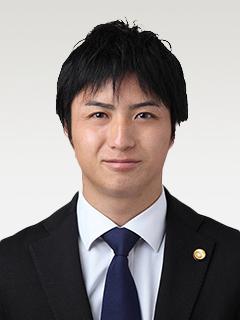 古山 智隆 弁護士