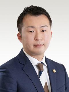 大山 泰寛 弁護士