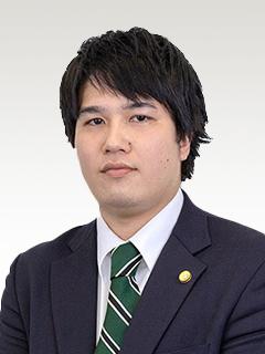 吉成 純輝 弁護士