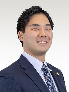 山本 裕貴 弁護士