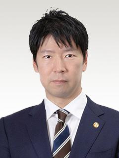 三山 晃司 弁護士
