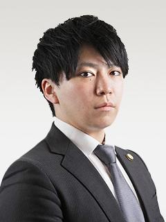 青沼 貴之 弁護士