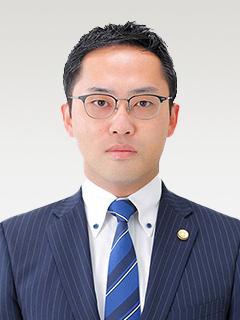 野村 茂雄 弁護士