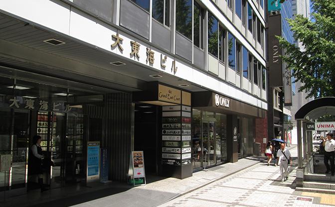 ベリーベスト法律事務所 名古屋オフィス 画像02