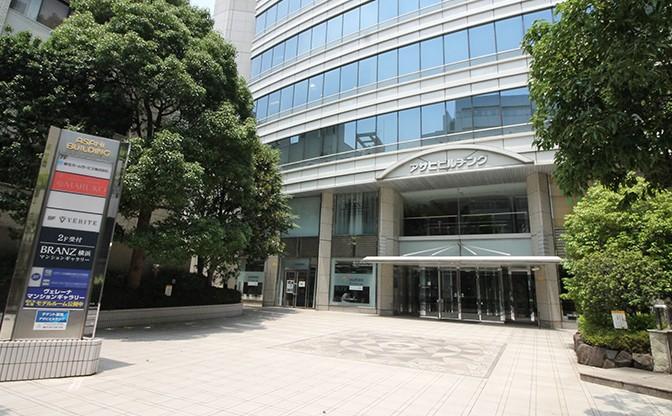 ベリーベスト法律事務所 横浜オフィス 画像02
