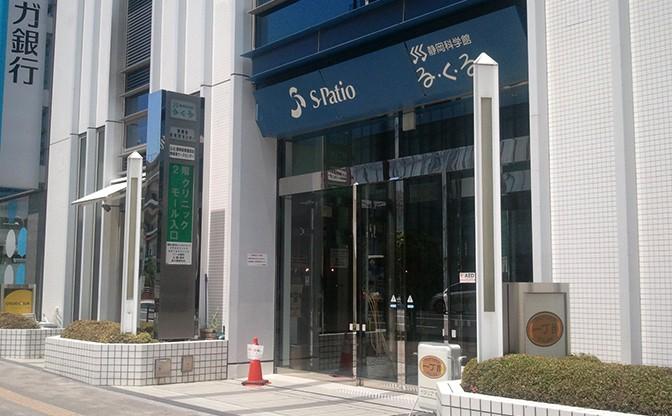 ベリーベスト法律事務所 静岡オフィス 画像02