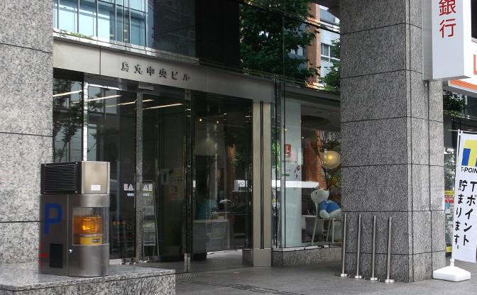 ベリーベスト法律事務所 京都オフィス 画像02