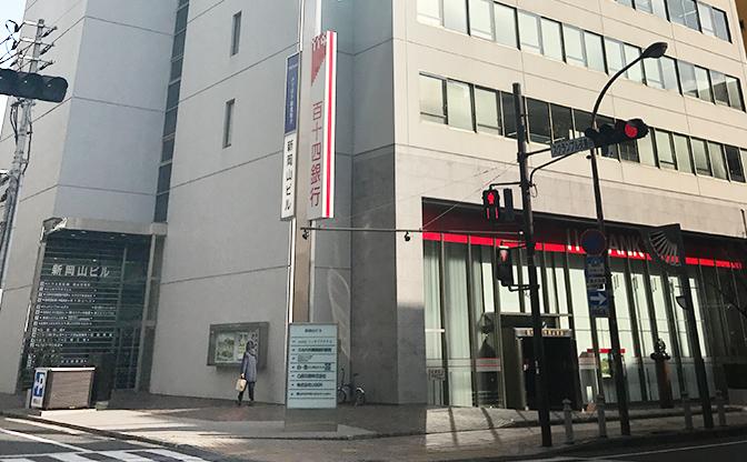 ベリーベスト法律事務所 岡山オフィス 画像02