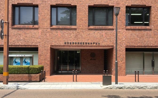 ベリーベスト法律事務所 水戸オフィス 画像02
