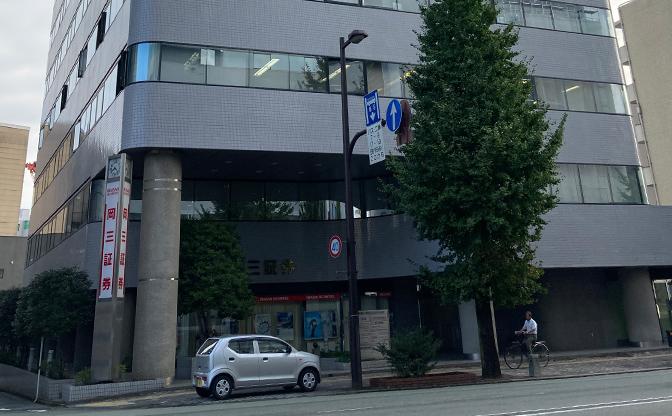 ベリーベスト法律事務所 熊本オフィス 画像02