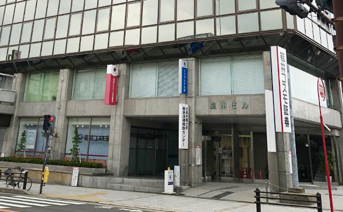 ベリーベスト法律事務所 岸和田オフィス 画像02