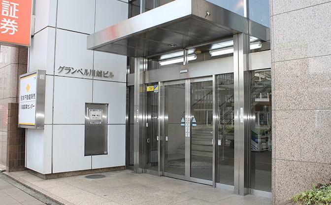 ベリーベスト法律事務所 川越オフィス 画像02