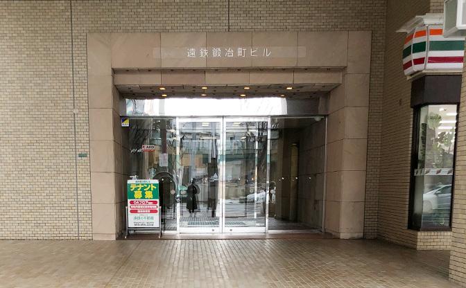 ベリーベスト法律事務所 浜松オフィス 画像02