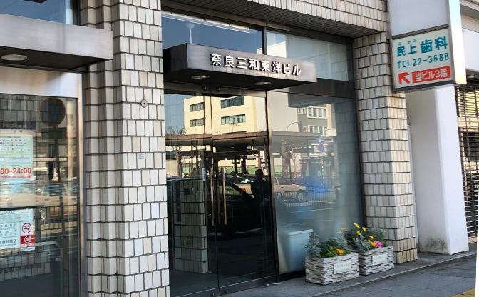 ベリーベスト法律事務所 奈良オフィス 画像02