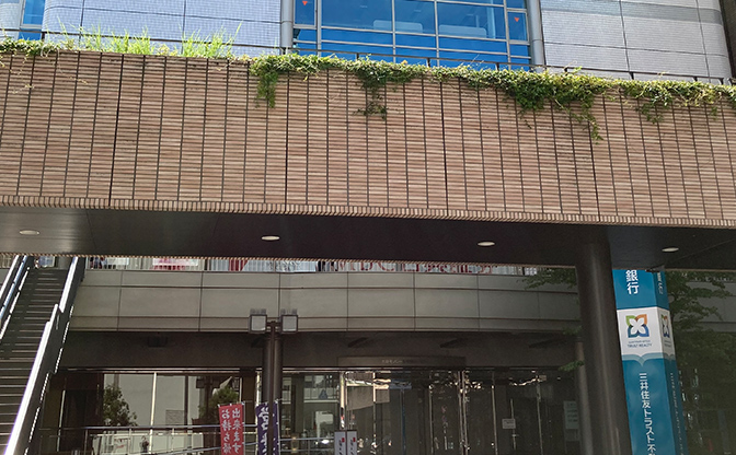 ベリーベスト法律事務所 豊中千里中央オフィス 画像02