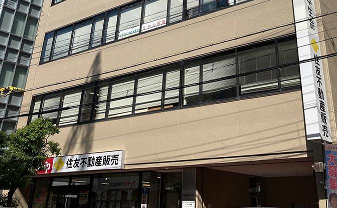 ベリーベスト法律事務所 東大阪布施オフィス 画像02