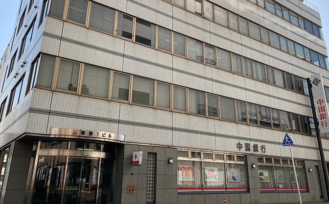 ベリーベスト法律事務所 福山オフィス 画像02